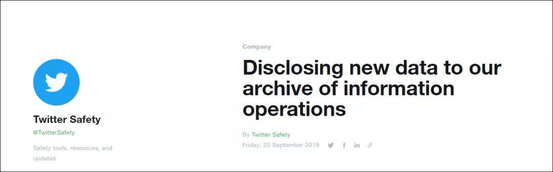 荒唐!推特再删4301个中国涉港账号